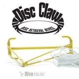 Hive Disc Claw