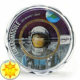 MVP Lunar Module Disc Golf Basket Light