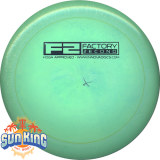 Innova Star Boss (Factory Second)