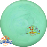 Gateway Sure-Grip Organic Swirly Wizard (Sun King)