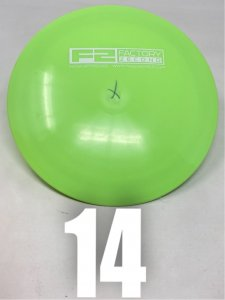 Innova Star Shryke (Factory Second)